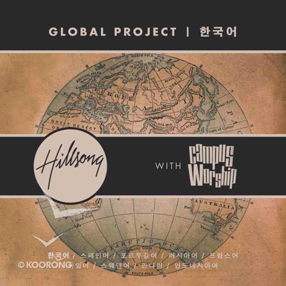 2012 Hillsong Global Project: Korean CD
