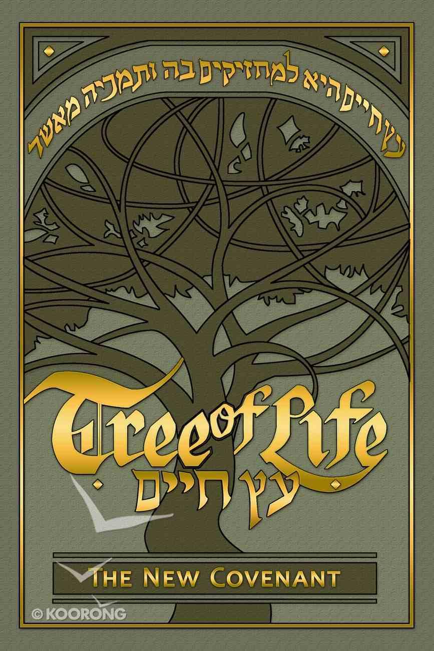Tree of Life: Gospels: New Covenant eBook