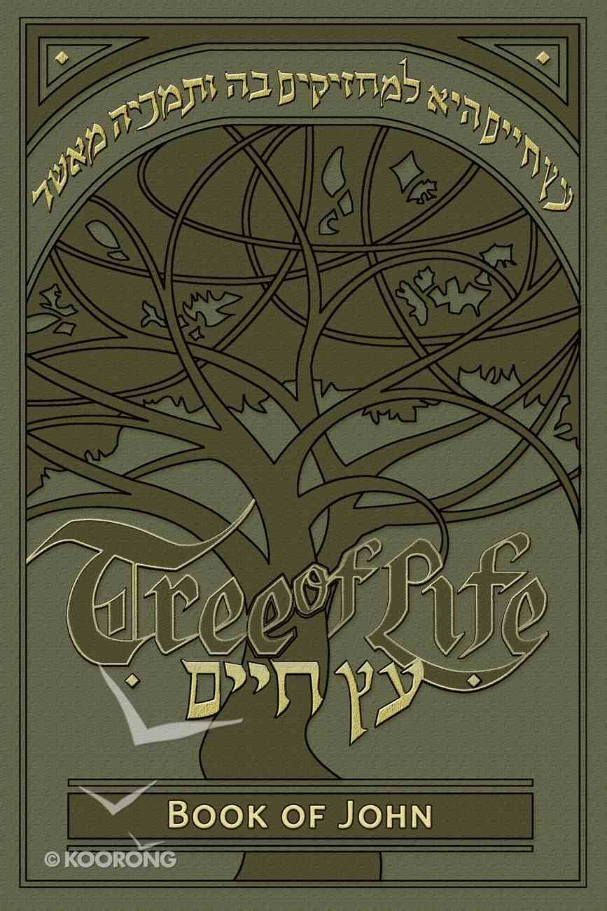 Book of Life - Book of John eBook
