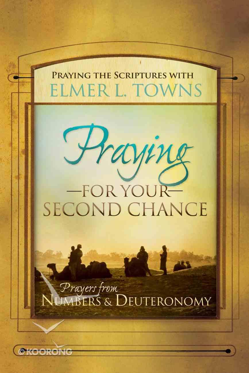 Praying Numbers and Deuteronomy eBook