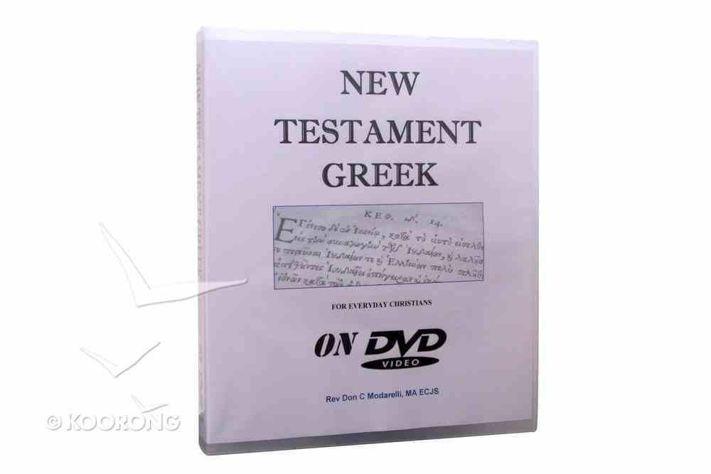 Wisdom Workshop: New Testament Greek For Everyday Christians on DVD Pack