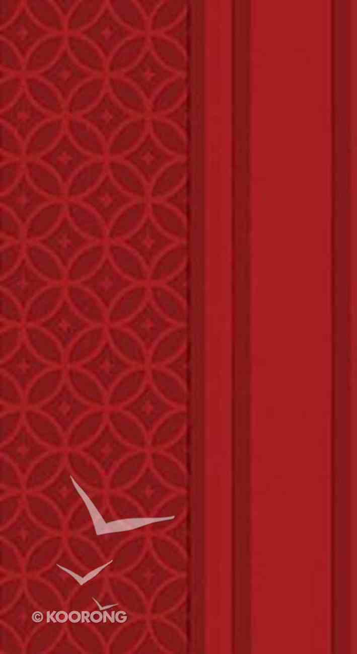 KJV Checkbook Bible Ruby Imitation Leather