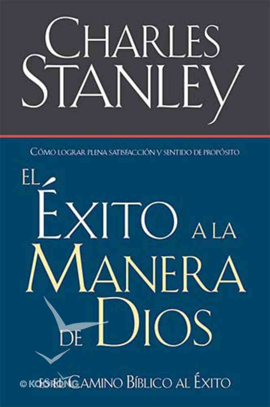 El Exito a La Manera De Dios (Success God's Way) Paperback