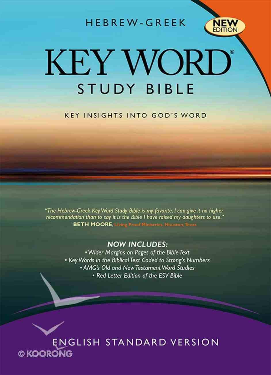 ESV Hebrew-Greek Key Word Study Bible Hardback