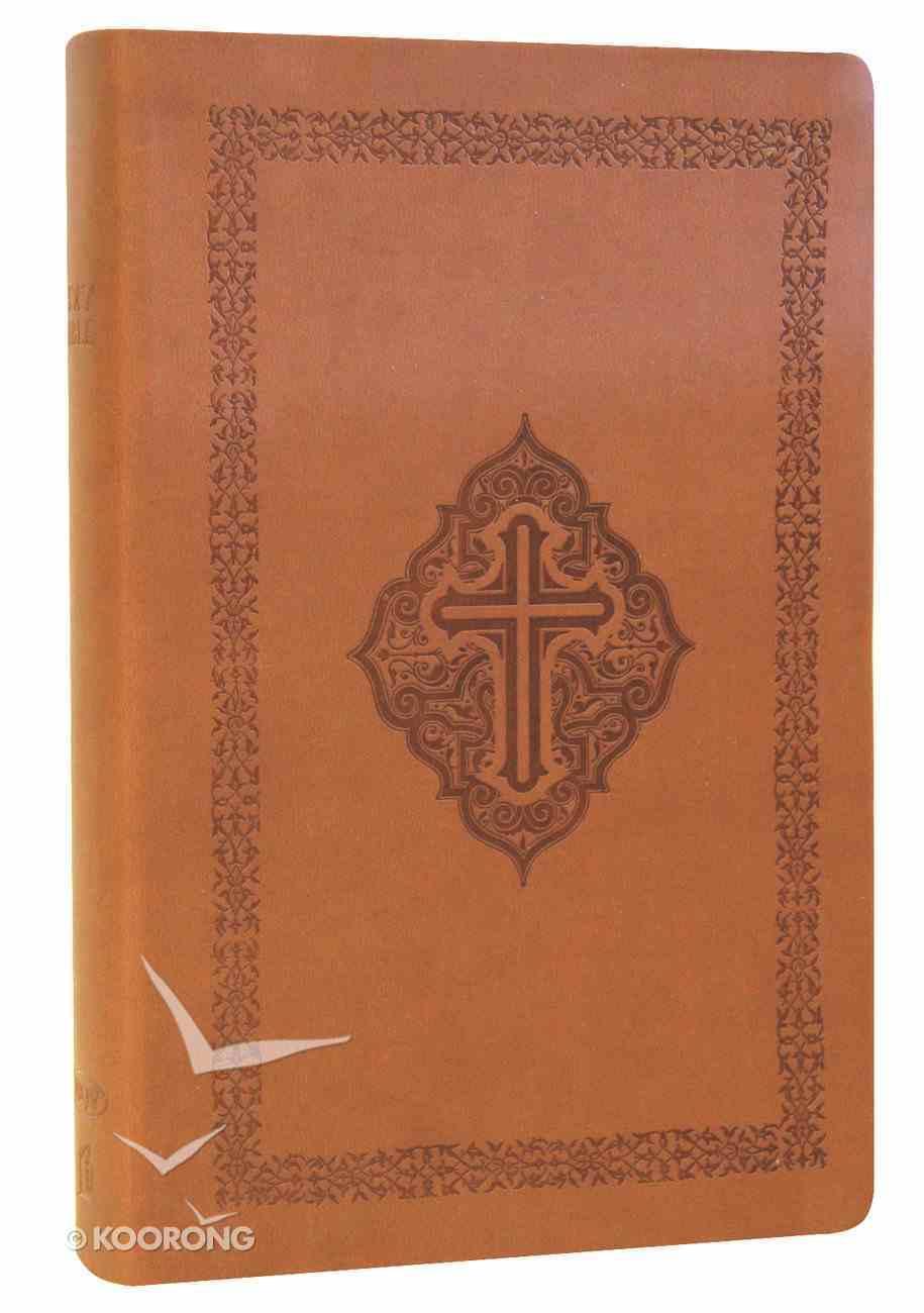 NKJV Gift Bible Pecan Custom Edition Premium Imitation Leather