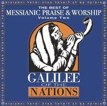Product: Best Of Messianic Praise And Worship Vol 2 Image