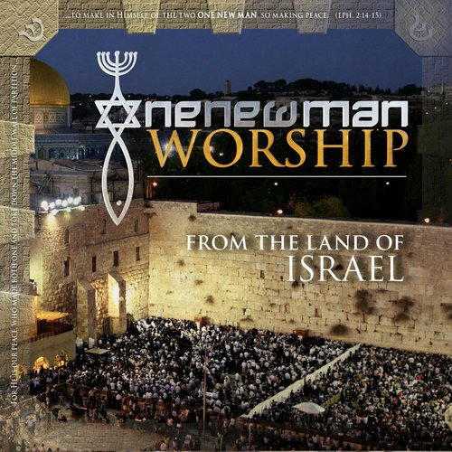 Product: One New Man Worship: From The Land Of Israel Cd & Dvd Image
