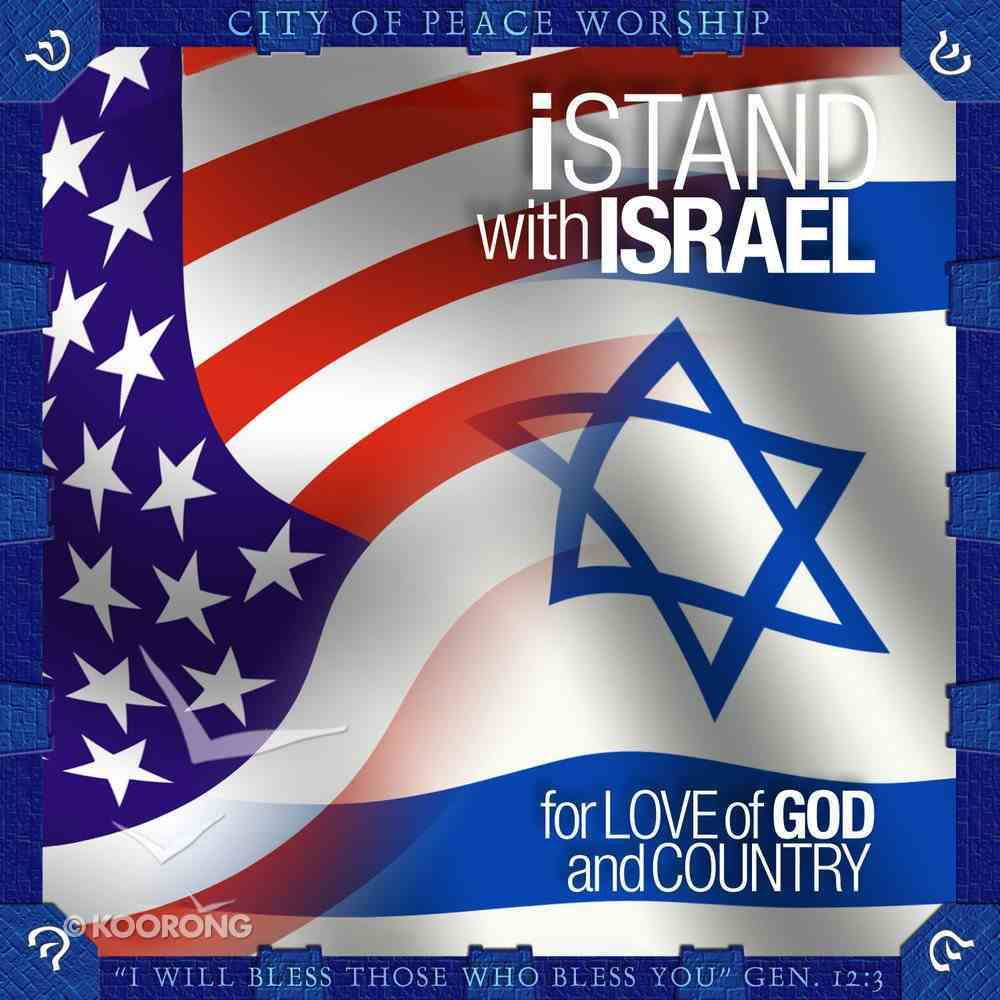 Istand With Israel CD