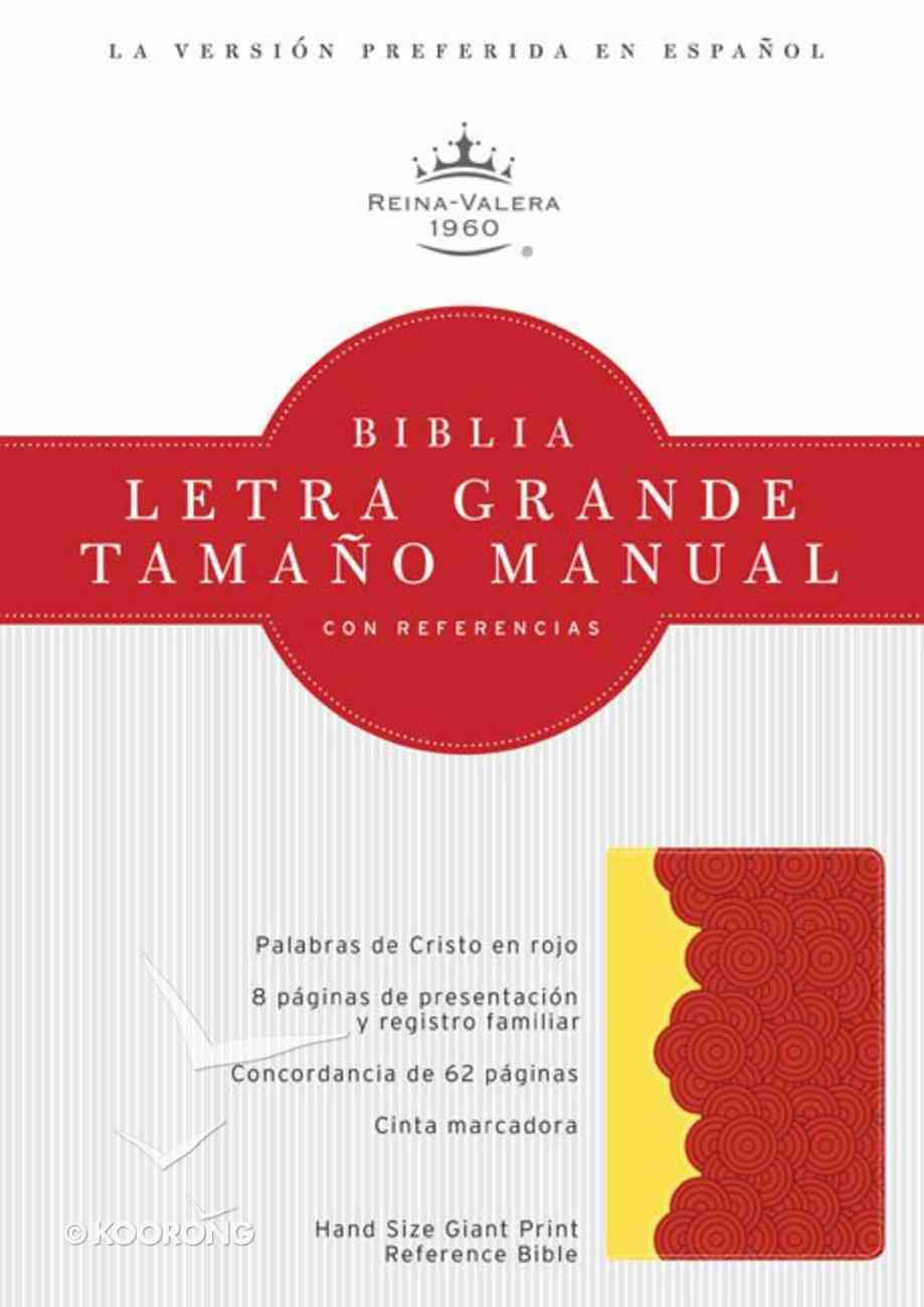 Rvr 1960 Biblia Letra Grande Tamano Manual Con Referencias (Giant Print Amber/brick Red) Imitation Leather