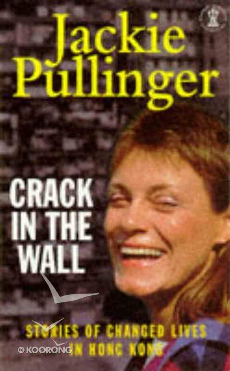 Crack in the Wall (New Ed.) Paperback