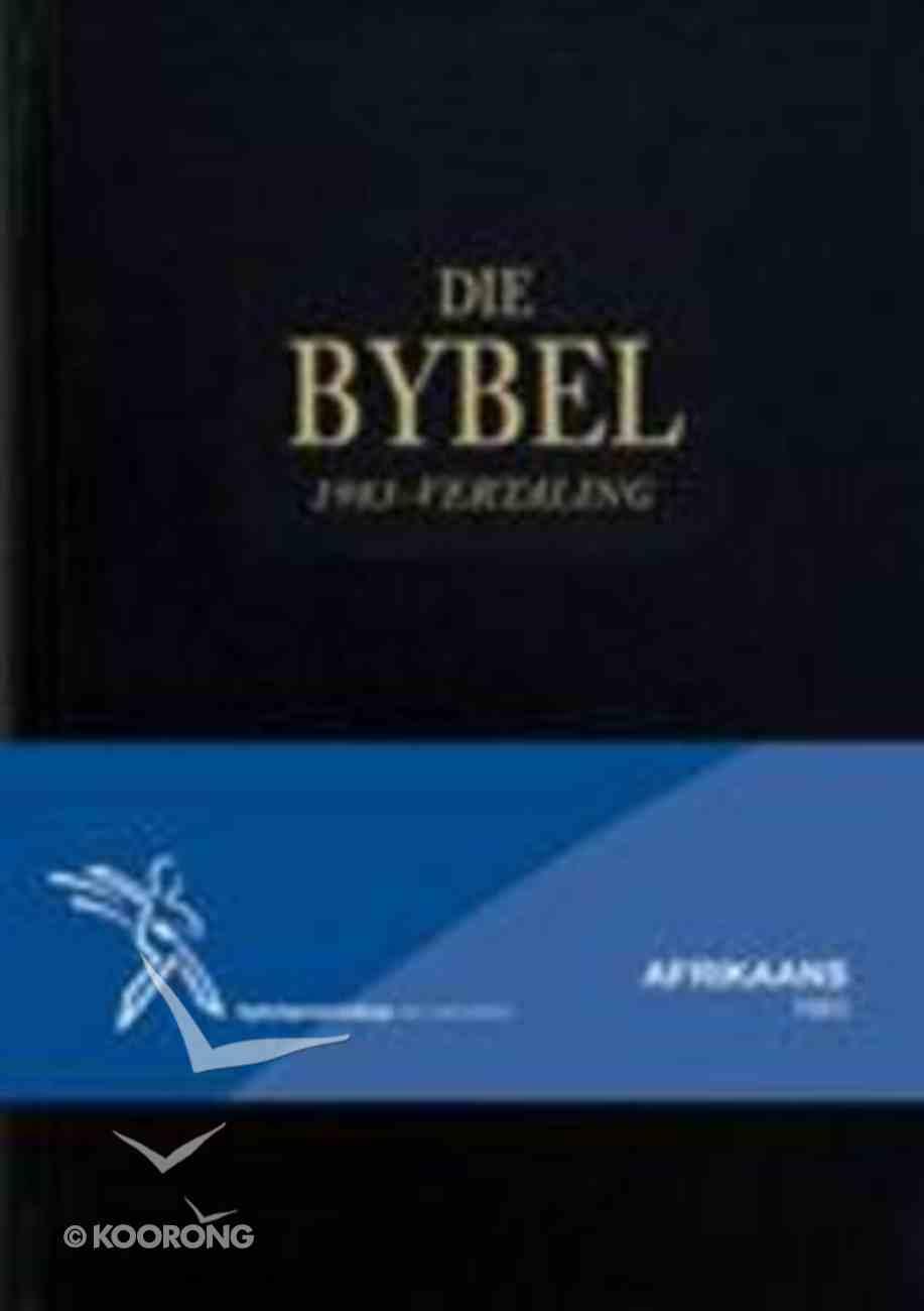 Die Bybel Afrikaans (African) Hardback