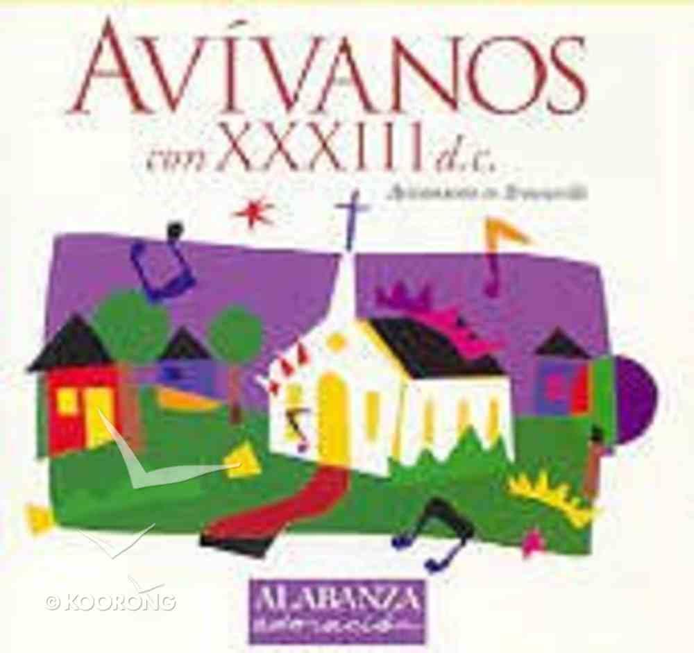 Avivanos: Revival At Brownsville CD