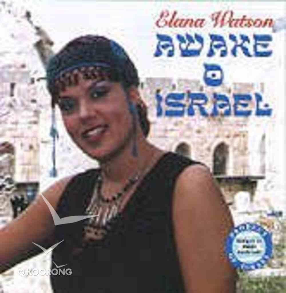 Awake O Israel CD