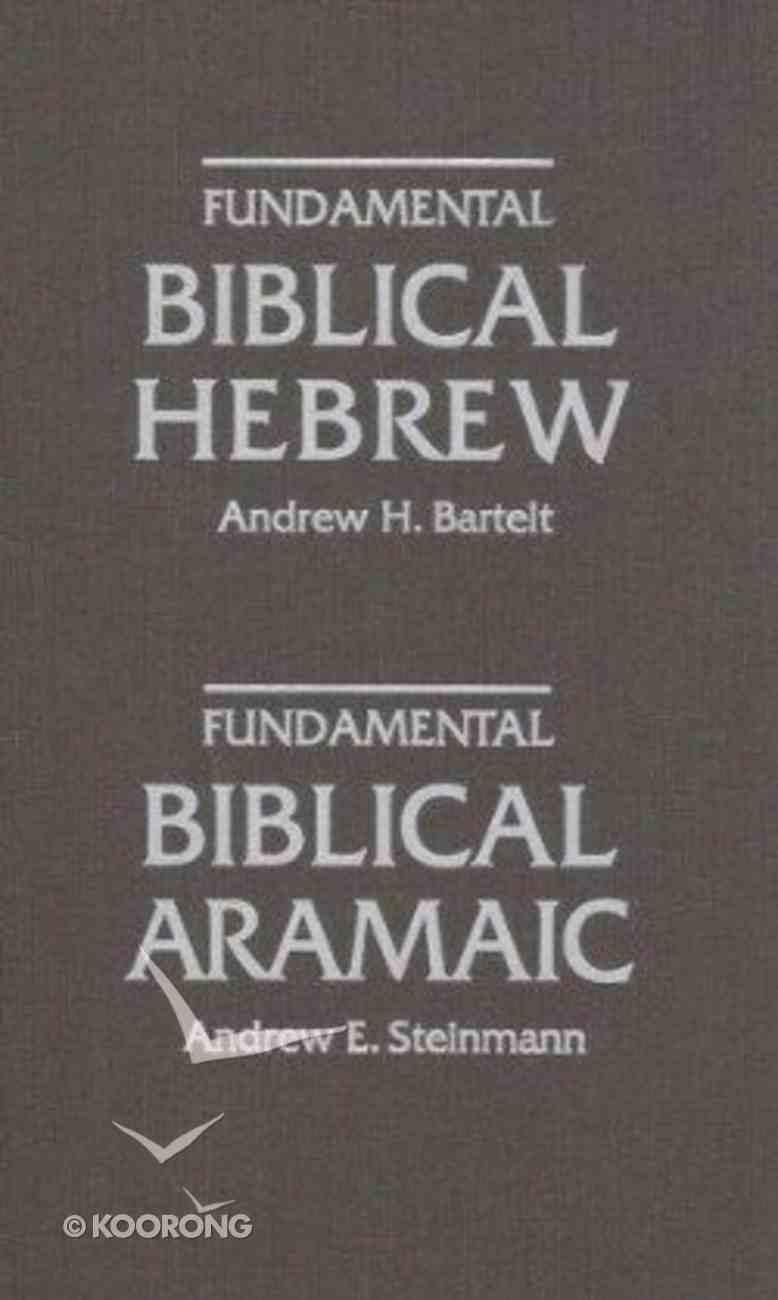 Fundamental Biblical Hebrew/Fundamental Biblical Aramaic Hardback