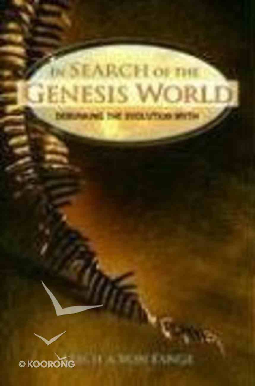 In Search of the Genesis World Paperback