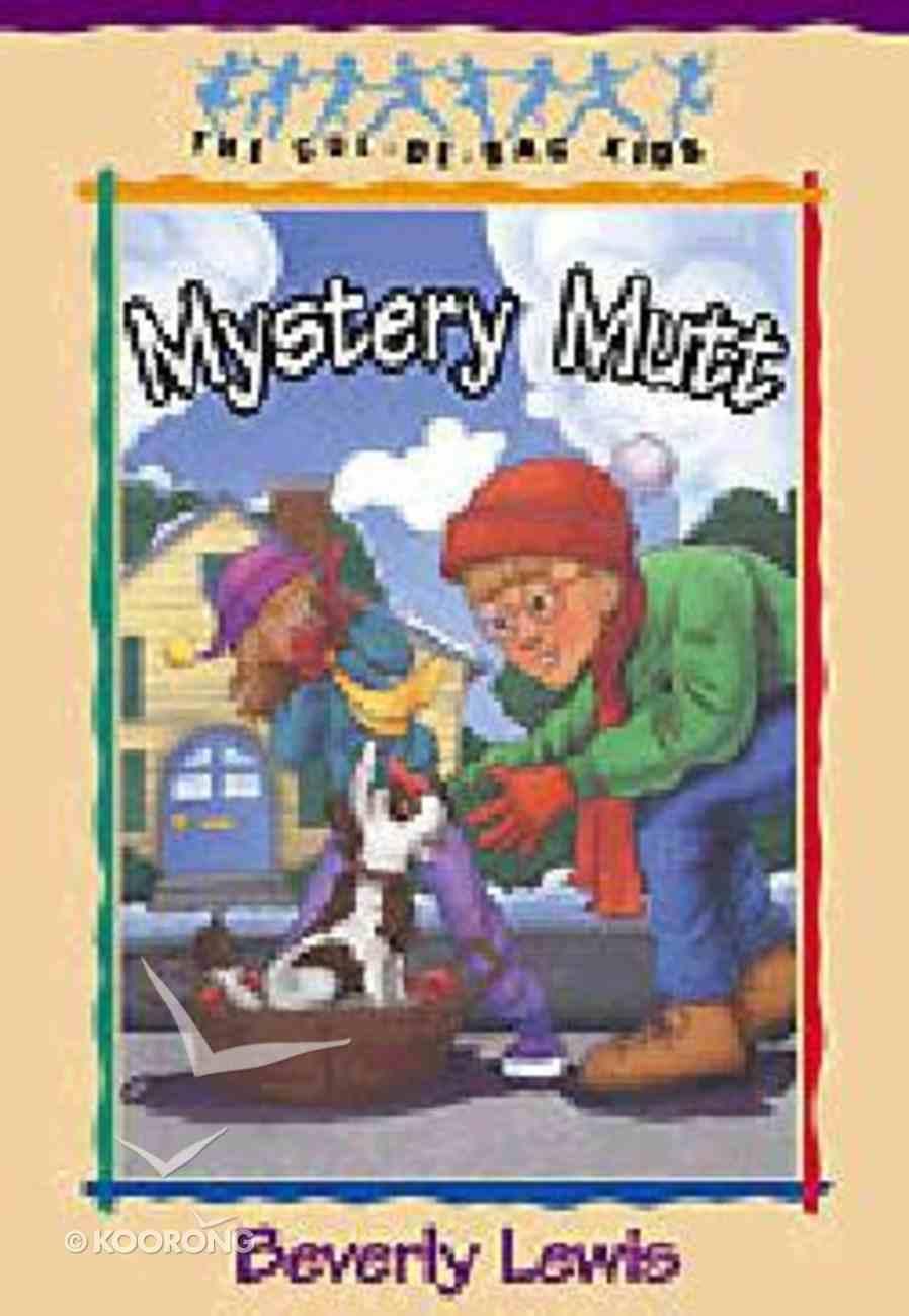 Mystery Mutt (#21 in Cul-de-sac Kids Series) Paperback