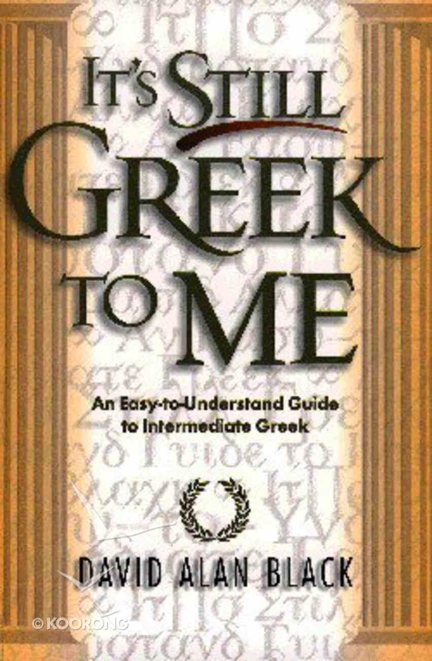 It's Still Greek to Me Paperback
