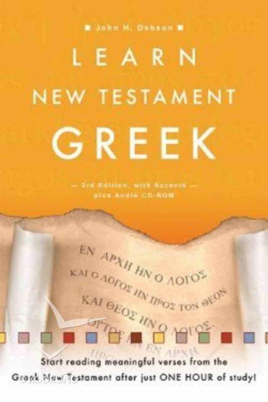 Learn New Testament Greek With Audio Cd-Rom (3rd Edition) Hardback