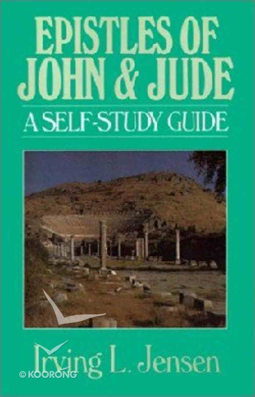 Self Study Guide Epistles of John & Jude (Self-study Guide Series) Paperback