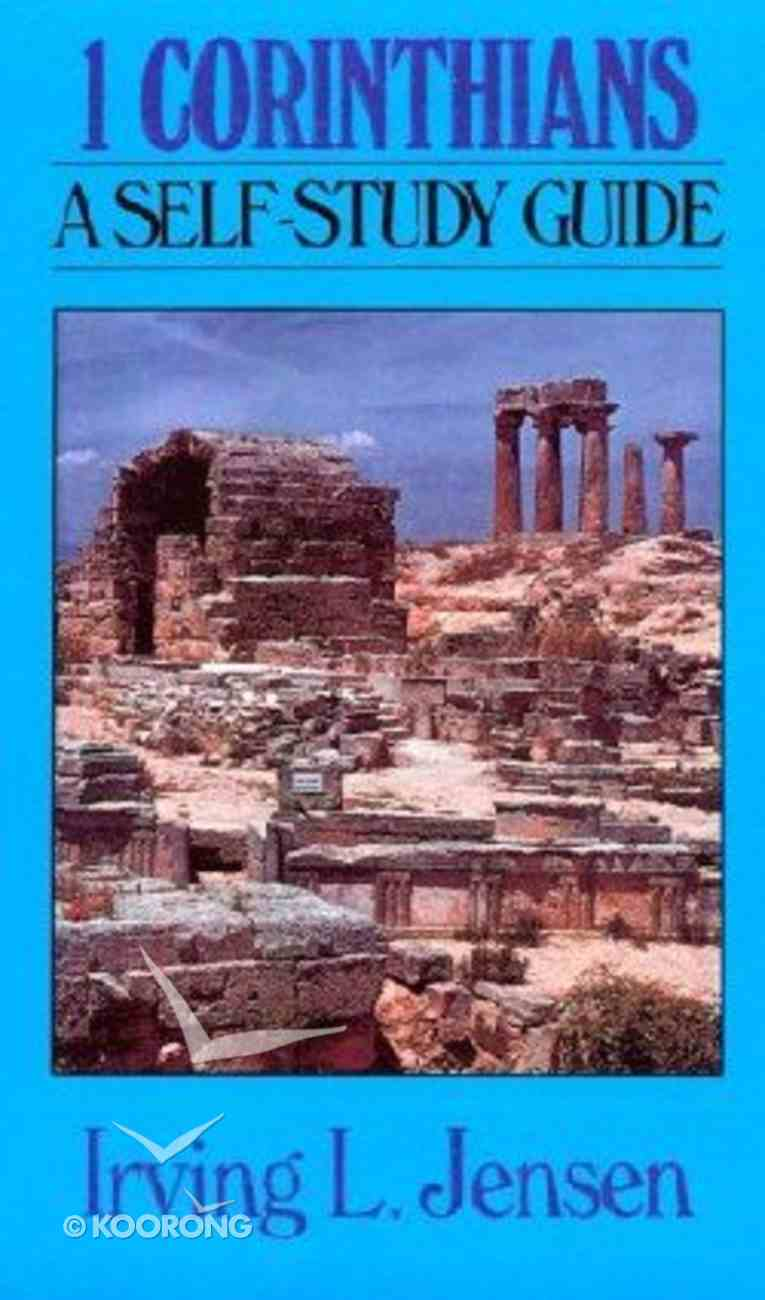 Self Study Guide 1 Corinthians (Self-study Guide Series) Paperback