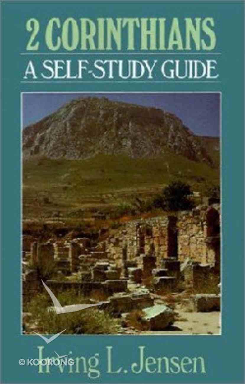 Self Study Guide 2 Corinthians (Self-study Guide Series) Paperback