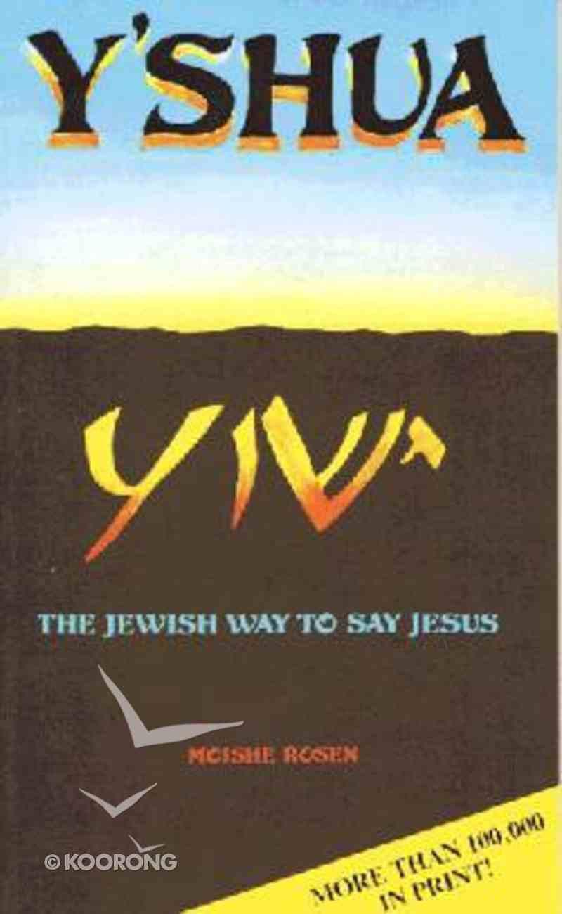 Y'shua Paperback