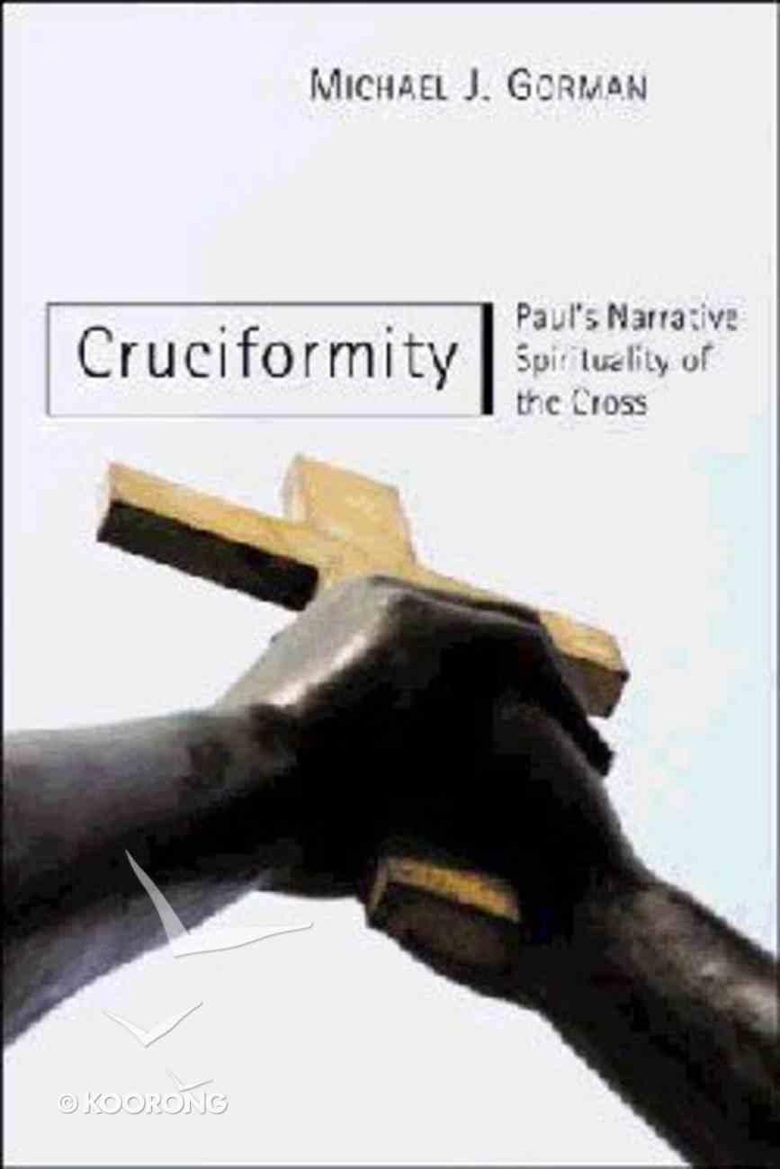 Cruciformity Paperback