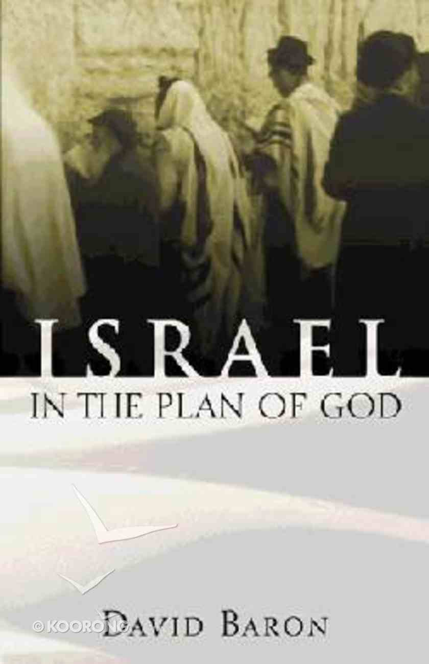 Israel in the Plan of God Paperback