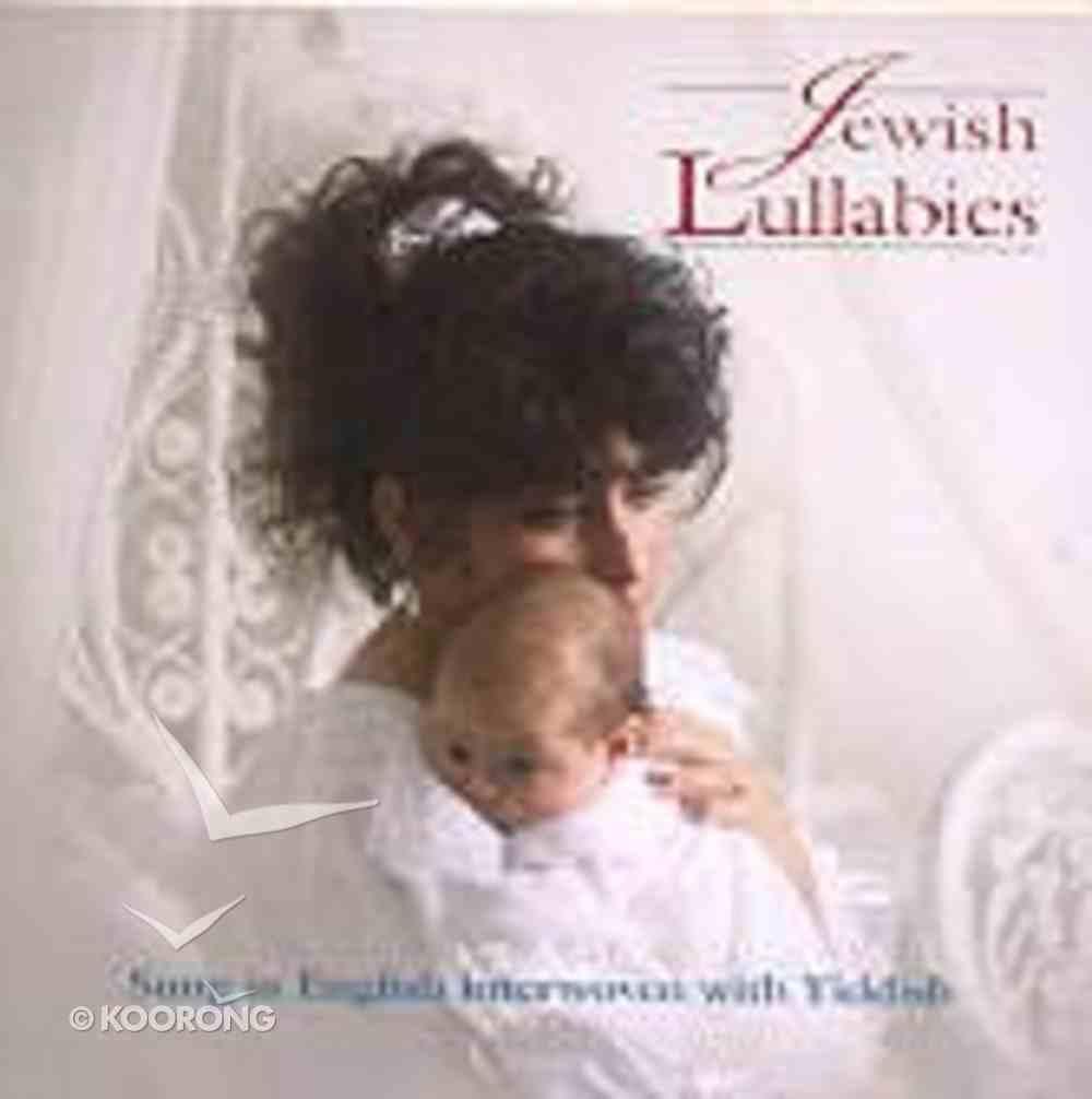 Jewish Lullabies CD