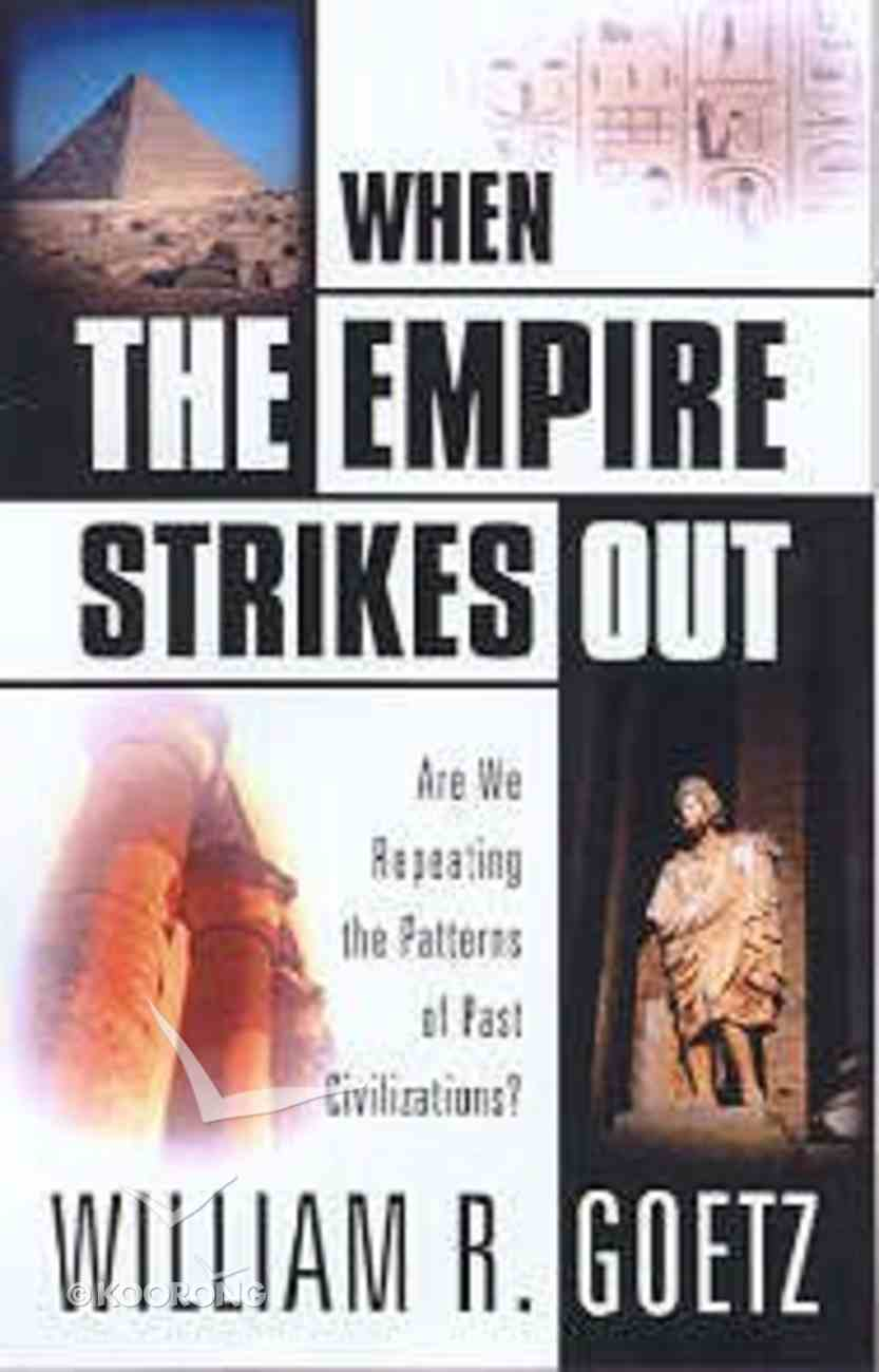 When the Empire Strikes Out Paperback