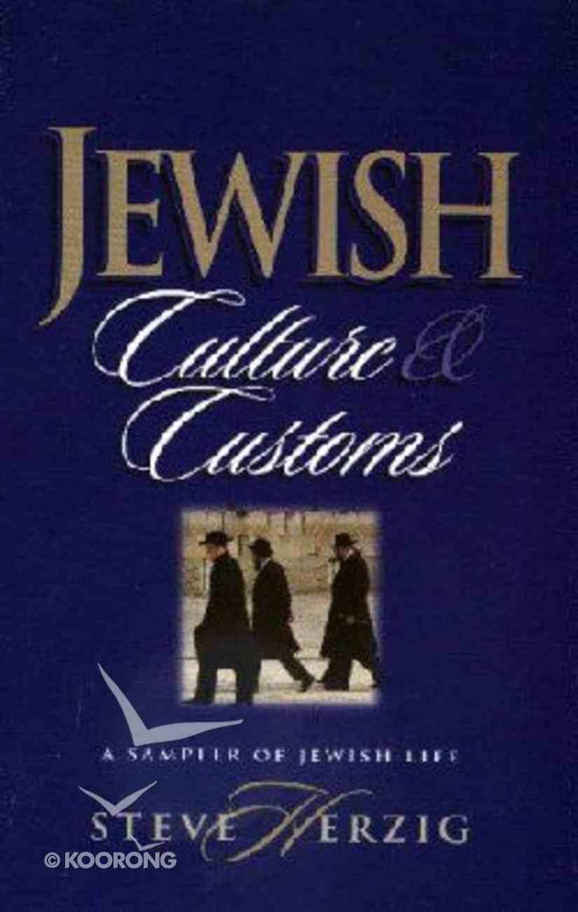 Jewish Culture & Customs Paperback