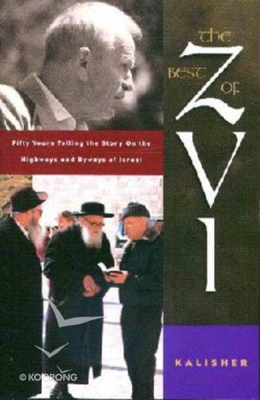 The Best of Zvi Paperback