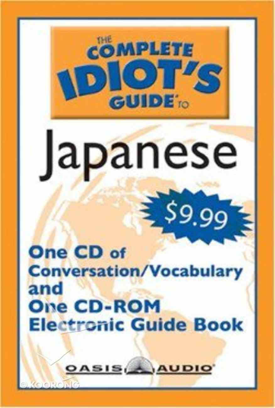 Complete Idiot's Guide to Japanese - Level 1 CD