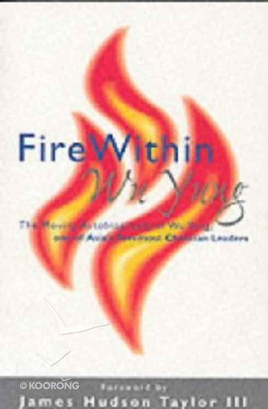Fire Within Paperback