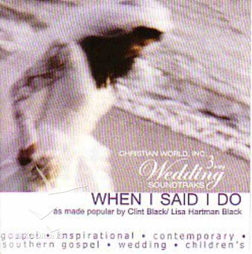 When I Said I Do (Accompaniment) CD