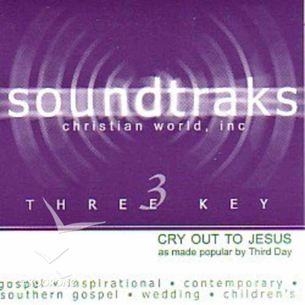 Cry Out to Jesus (Accompaniment) CD