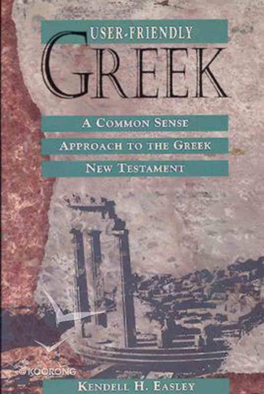 User-Friendly Greek Paperback