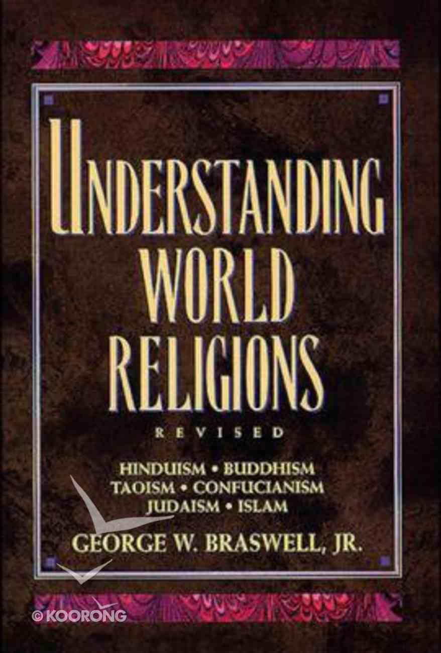 Understanding World Religions (1994) Paperback