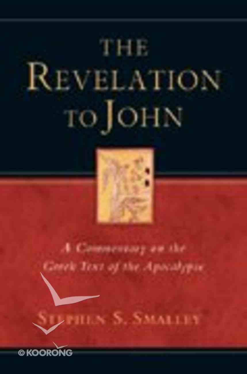 The Revelation to John Hardback