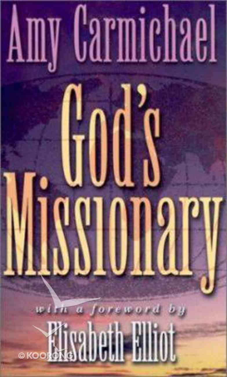 God's Missionary Mass Market