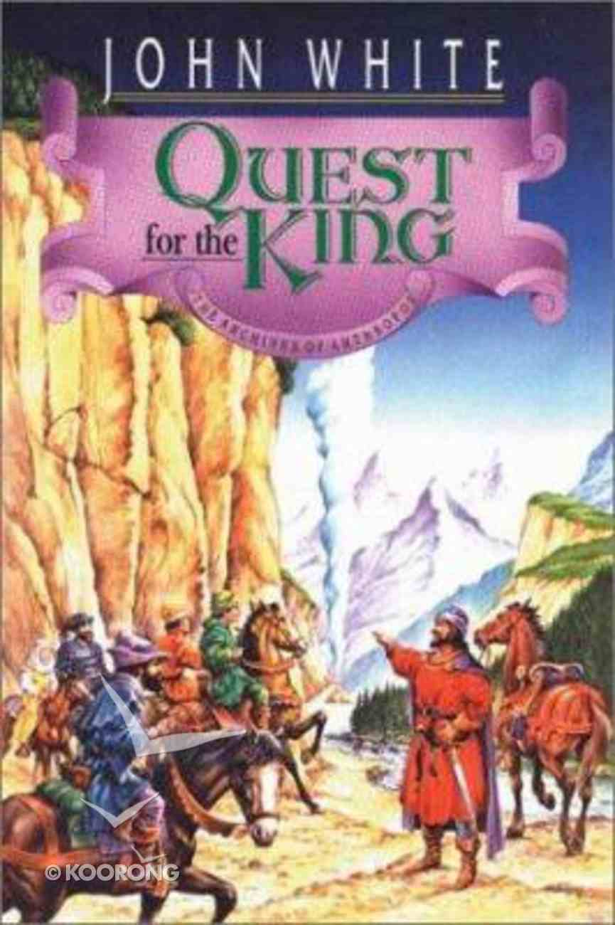 Quest For the King (#05 in Archives Of Anthropos Series) Paperback