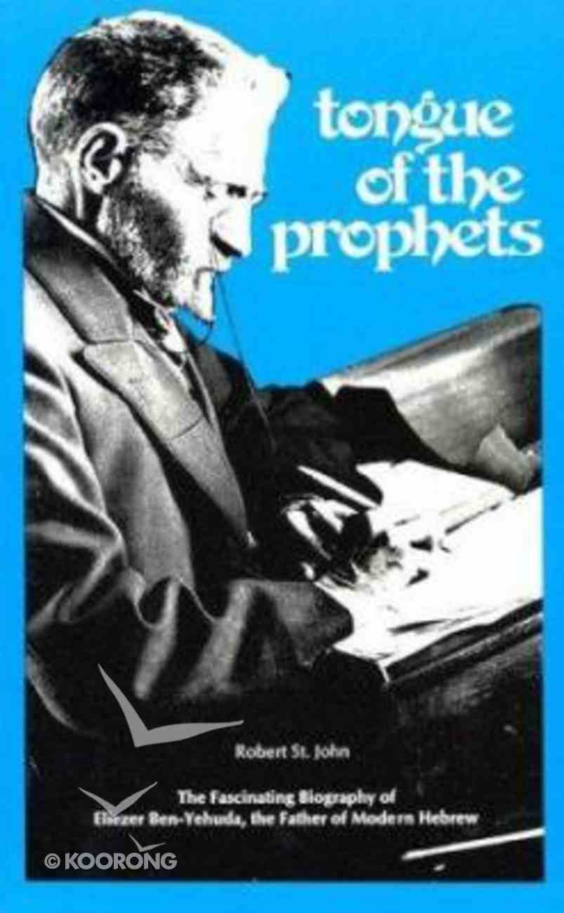 Tongue of the Prophets Paperback