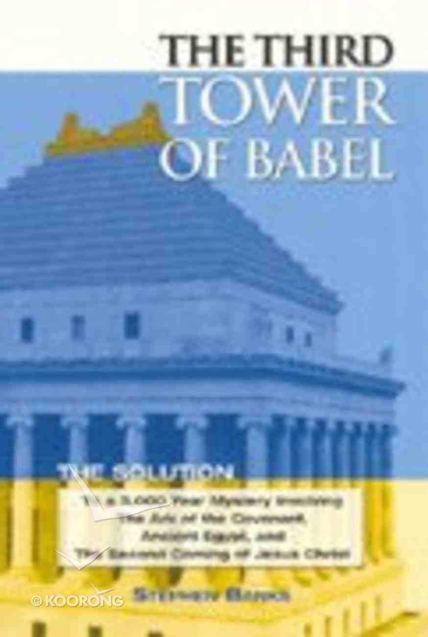 Third Tower of Babel Paperback