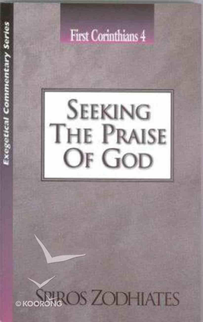 Ecs Seeking the Praise of God (1 Corinthians 4) (Exegetical Commentary Series) Paperback