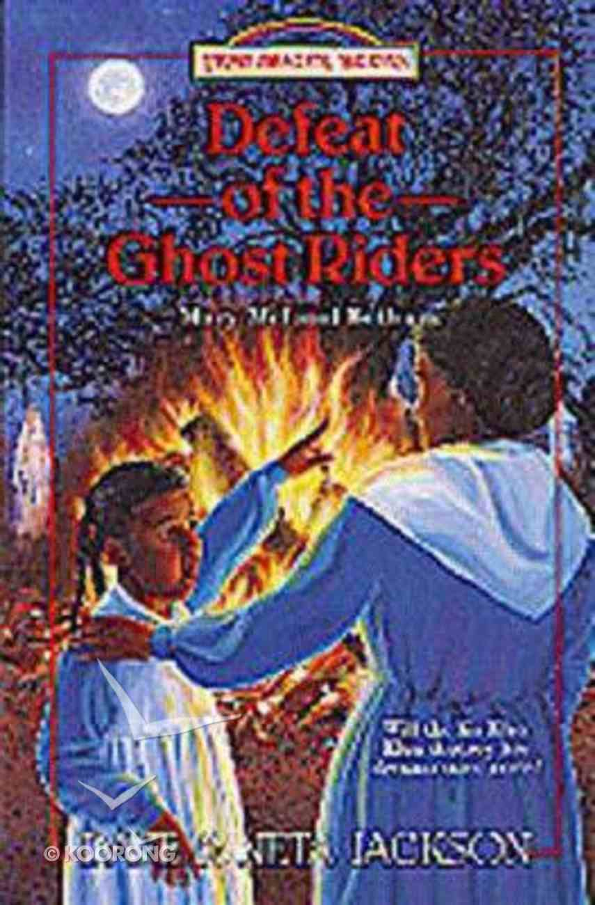 Defeat of the Ghost Raiders (#23 in Trailblazer Series) Paperback