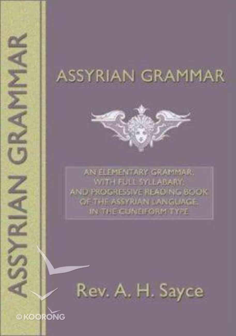 Assyrian Grammar Paperback