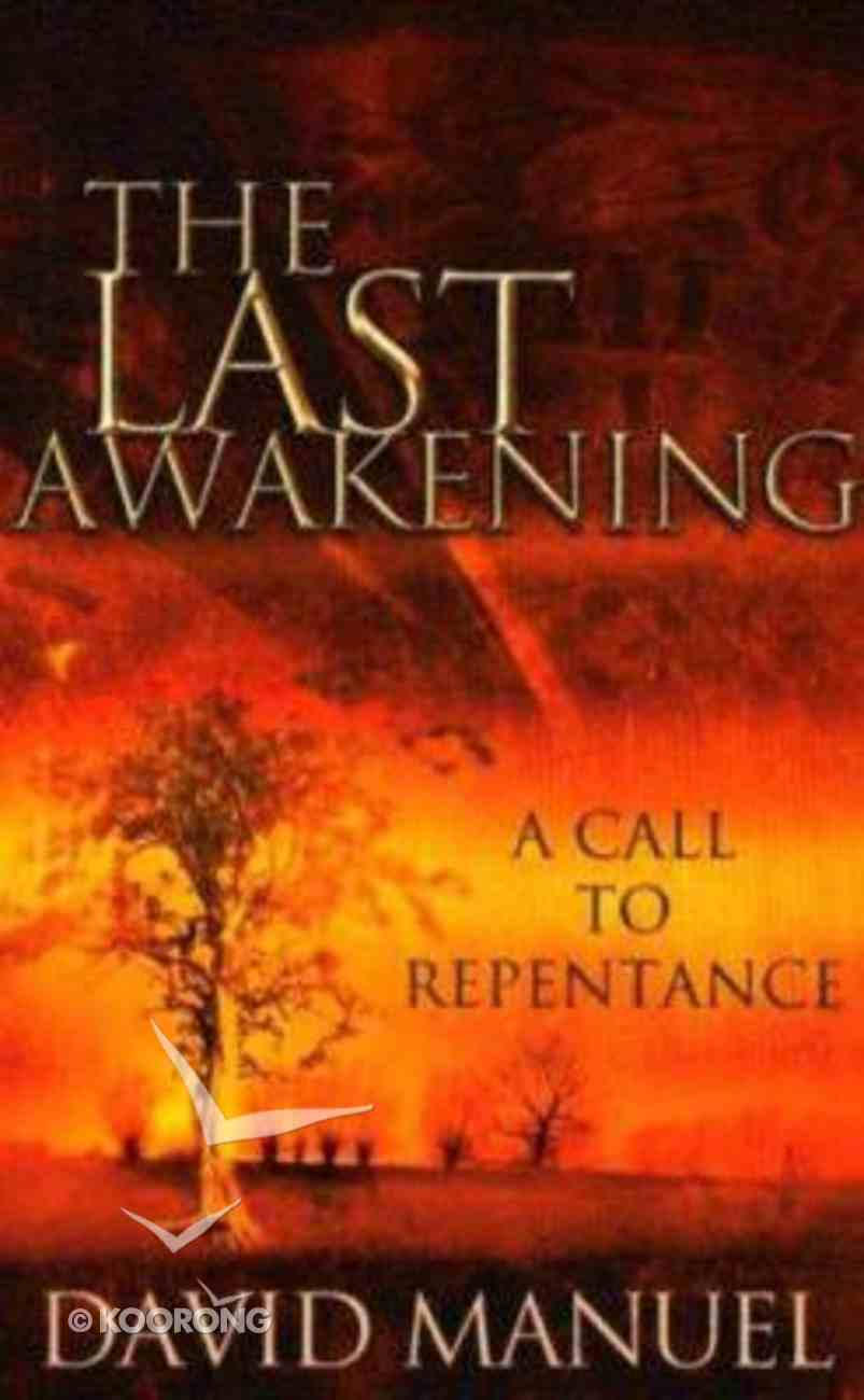 The Last Awakening Paperback