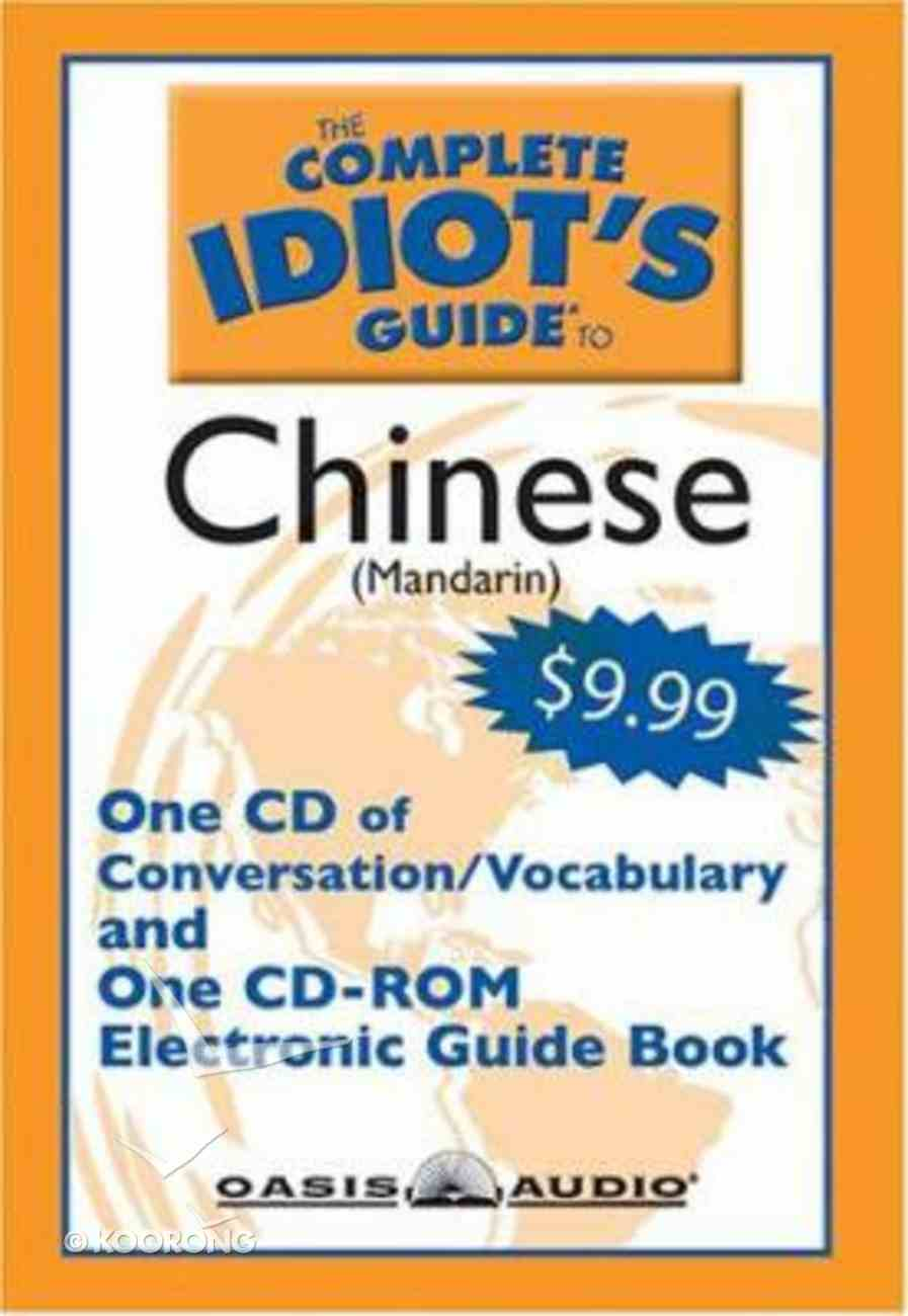 Complete Idiot's Guide to Mandarin Chinese - Level 1 CD