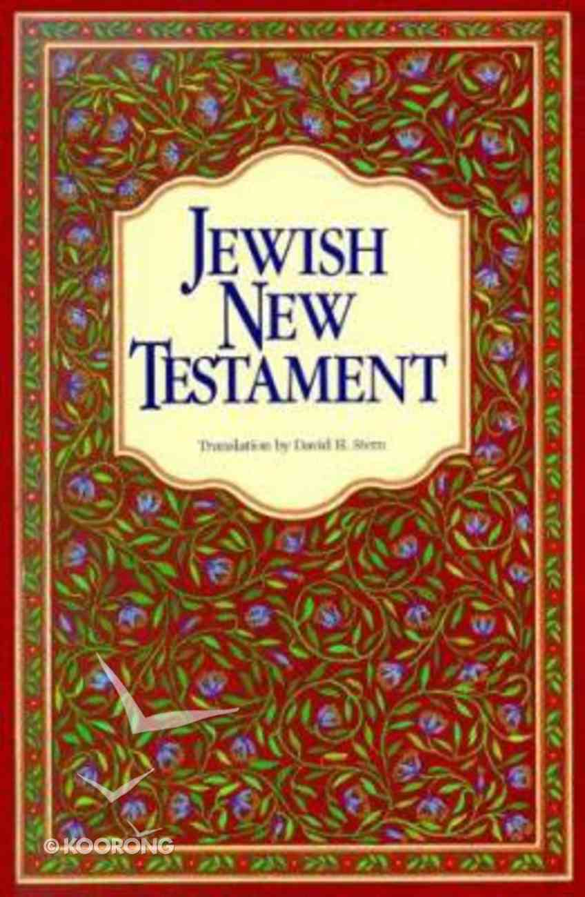 Jewish New Testament Paperback
