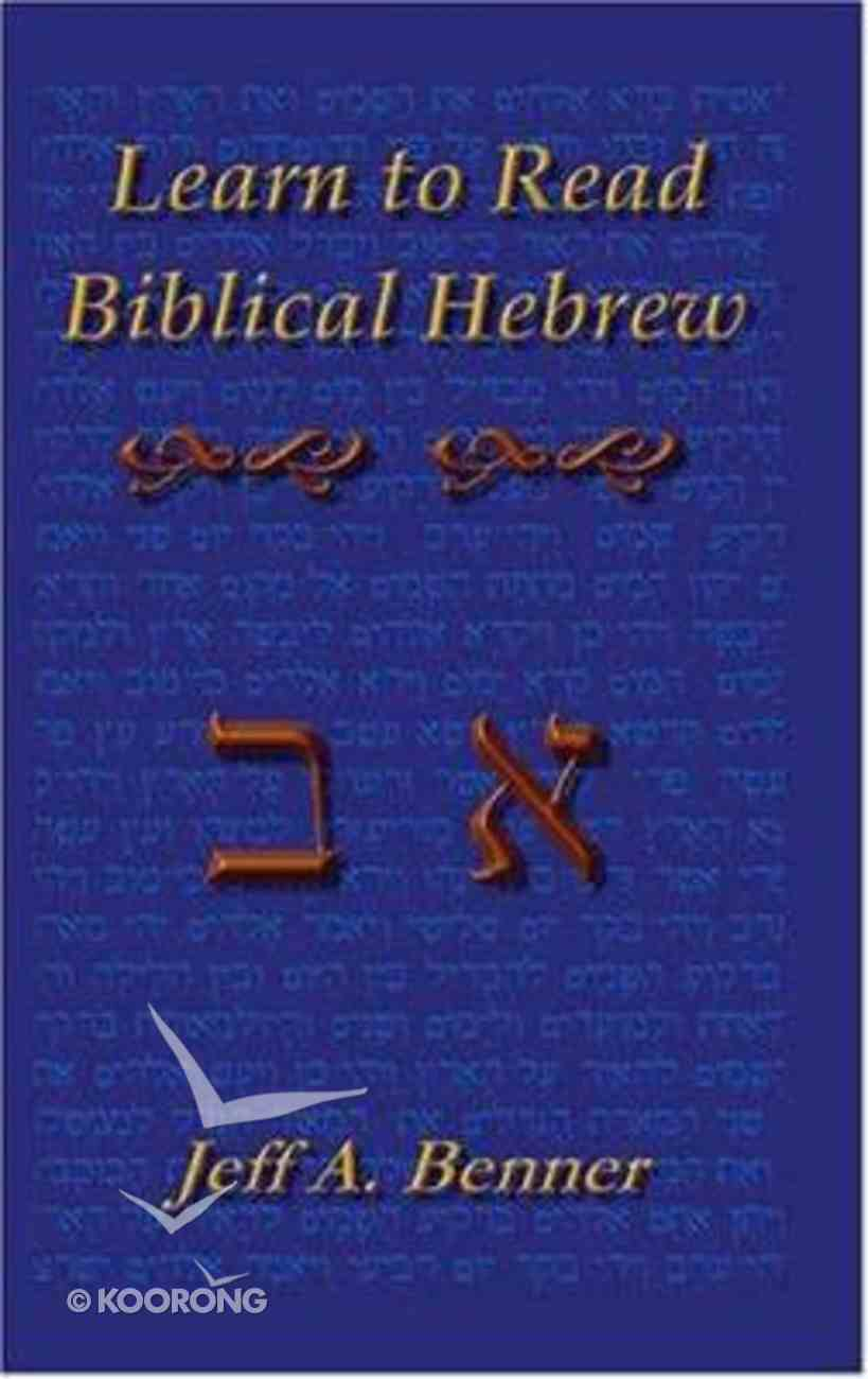 Learn Biblical Hebrew: A Guide to Learning the Hebrew Alphabet, Vocabulary and Sentence Structure of the Hebrew Bible Paperback